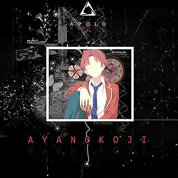 Rap Do Ayanokoji(manipulando Marionetes)