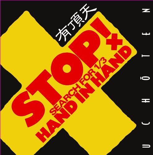 Ucho-Ten - Stop! Hand In Hand Search For 1/3 (CD+DVD) [Japan CD] CDSOL-1568