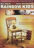 Rainbow Kids (Foreign Film Favorites)