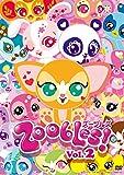 Zoobles! Vol.2[DVD]