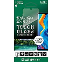 Deff(ディーフ)HUAWEI P30 lite Premium HWV33 / P30 lite/ガラスフィルム 0.33mm 透明 高光沢 【ヒビが入りづらい独自開発の「二次硬化ガラス】TOUGH GLASS