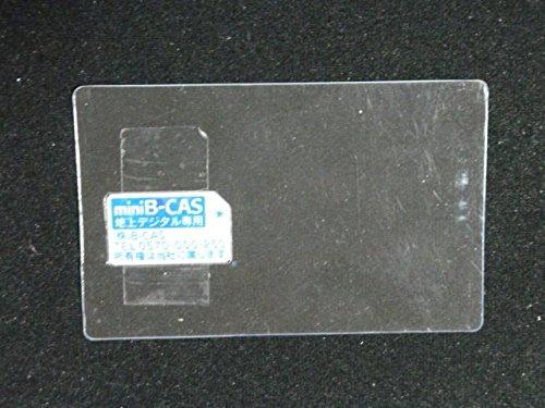 『これ1枚で2つの機能 MINI B-CAS変換アダプター 兼 B-CAS カード テンプレート』の3枚目の画像