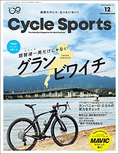 [雑誌] CYCLE SPORTS (サイクルスポーツ) 2020年12月号