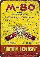 M-80スーパーチャージャー爆竹金属壁サインレトロプラークポスターヴィンテージ鉄シート絵画装飾掛かるアートワーククラフトカフェビールバー