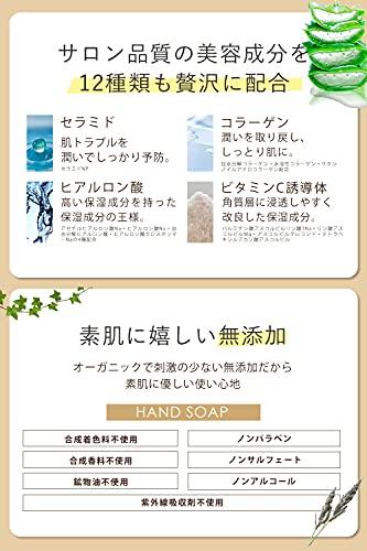 ハンドクリーム無添加ギフトプレゼントにも使えるオルナオーガニック手の乾燥対策敏感肌でも使用可能植物アロマ香り付けシアバター配合日本製43g