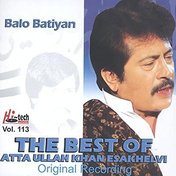 The Best Of Atta Ullah Khan Vol. 113 - Original Recordings