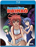 Demon King Daimao Complete Collection [Blu-ray]