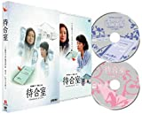 待合室 愛蔵版 [DVD] image