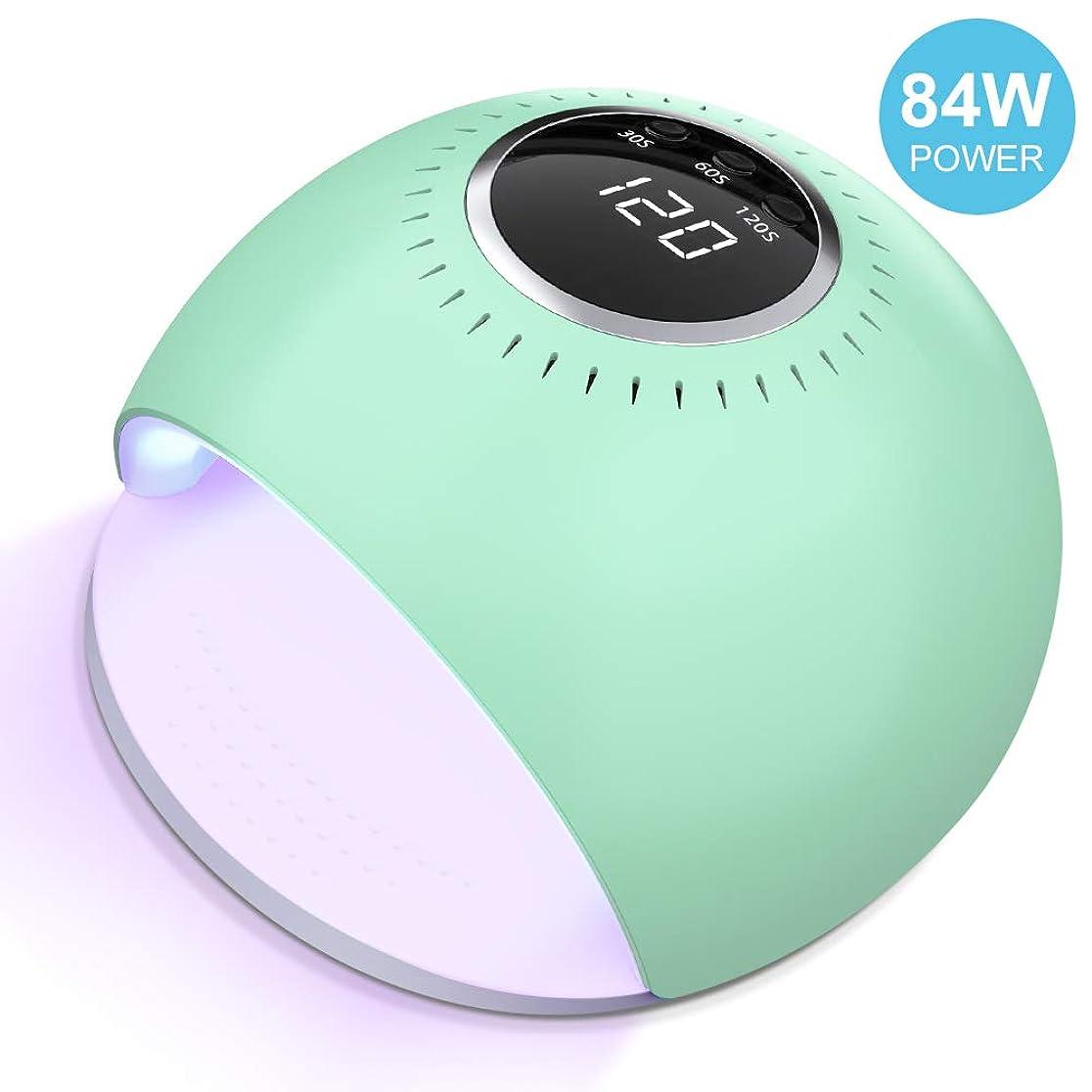 お香属性ギャップMACHITO UV LEDネイルドライヤー 84W ハイパワー 赤外線検知 UV &LEDダブルライト ジェルネイル用 硬化用 ライト 3つタイマー設定 美白 専用赤白ライト ランプ 日本語説明書付き 緑 …