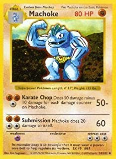 Pokemon - Machoke (34/102) - Base Set