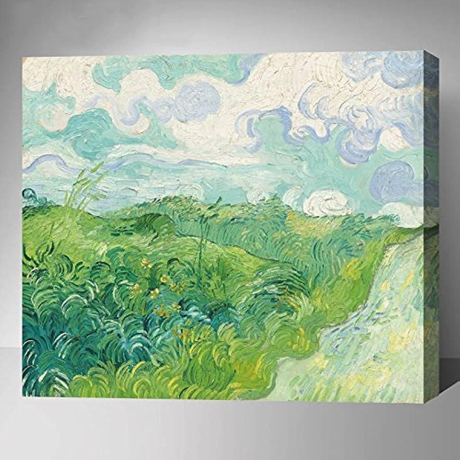 MADE4U [ Post-Impressionism 2 Van Gogh Series ] [ 20