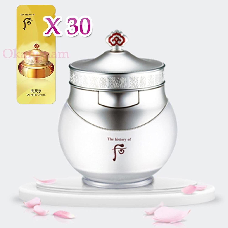 【フー/The history of whoo] Whoo 后 KGS05 GONGJINHYANG SEOL Whitening & Moisture Cream/后(フー) 拱辰享 雪(コンジンヒャン ソル) 美白水分膏 60ml + [Sample Gift](海外直送品)