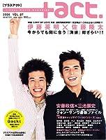 +act. 7 (2006 Winter)—visual movie magazine