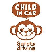 imoninn CHILD in car ステッカー 【シンプル版】 No.68 サルさん (茶色)