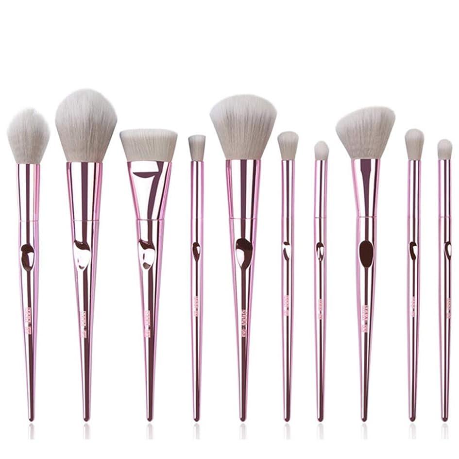 アラブ人粘性の伴うプロフェッショナルメイクブラシセット10個の化粧品ブラシファンデーションブラシアイシャドウブラシアイブローブラシ輪郭ブラシ