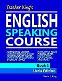 Teacher King's English Speaking Course Book 1 - Urdu Edition