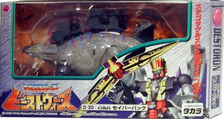 Beat Wars Transformers Destron D30 Stegosaurus