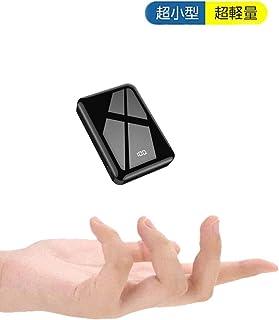 モバイルバッテリー 小型 軽量 13800mAh 携帯バッテリー 大容量 コンパクト LCD残量表示 鏡面仕上げデザイン 持ち運び便利 急速充電 ミニ 携帯充電器 ipad/iPhone/Android 機種対応 出張 旅行 地震防災 アウトドア活動 (PSE認証済) 黒
