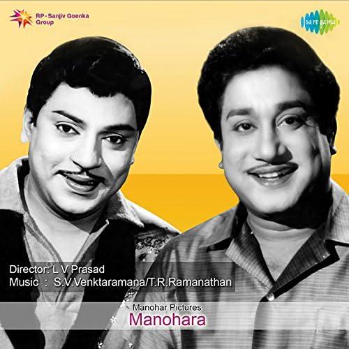 S. V. Venkatraman & T. R. Ramanathan