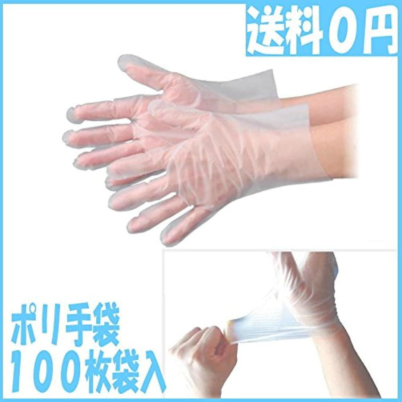 再現する散文火山の使い捨てポリエチレン手袋 100枚袋入り シルキータッチ35【ポリ手袋】 (S)