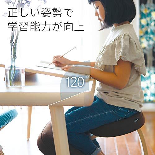 バランスチェアイージーネイビー姿勢が良くなる椅子学習椅子姿勢矯正椅子猫背子供用幅53cm×高さ54cm×奥行62~72cm耐荷重100kg