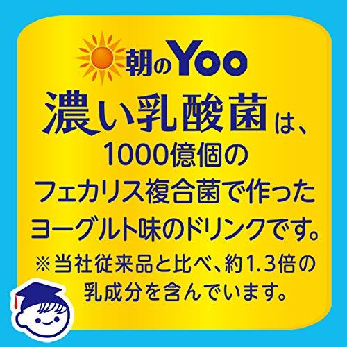 伊藤園朝のYoo濃い乳酸菌(紙パック)200ml×24本