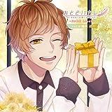 おとどけカレシ ―Sweet Lover― No.6 陽向 遥