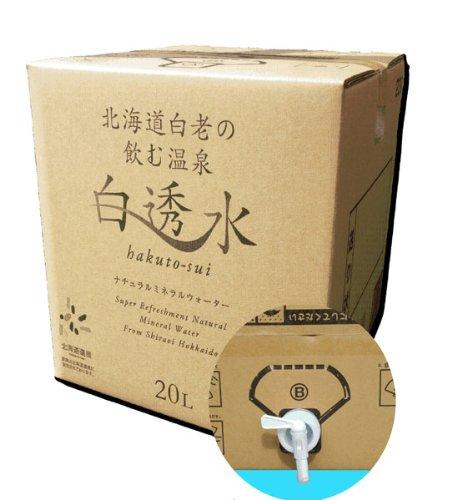 コニサーオイル 白透水 20L