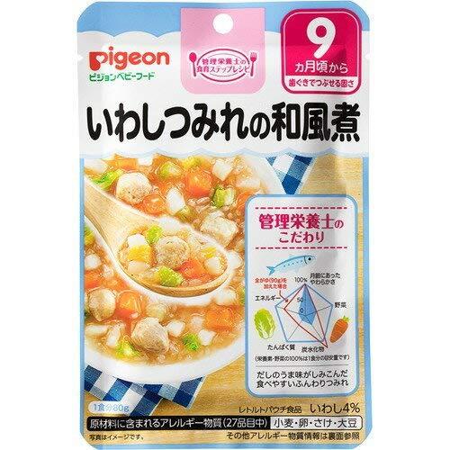 食育レシピいわしつみれの和風煮80g