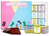 """DA CHOCOLATE キャンディ スーベニア """"チョコマス"""" CHOCOMATH チョコレートセット 5×5一箱 (Numbers)"""
