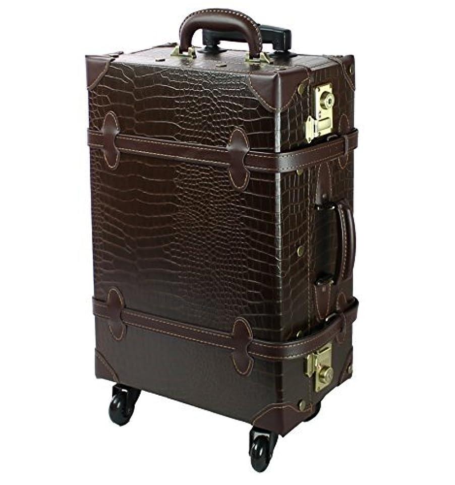 取り消す期限刺す【MOIERG】キャリーバッグ キャリーケース スーツケース Sサイズ 修学旅行 3年保証 軽量 TSA