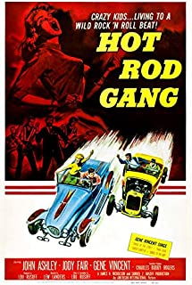 Jody Fair and Gene Vincent in Hot Rod Gang Rock N' Roll Classic Cars Racing 24x18 Poster