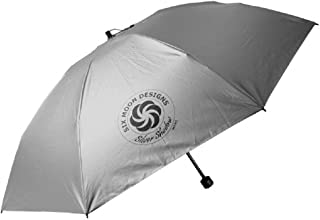 Six Moon Designs Silver Shadow Mini Umbrella/Ultralight 6.8 oz/Collapsible & Compact