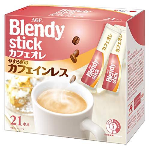 AGFブレンディスティックカフェオレやすらぎカフェインレス21本【カフェインレスコーヒー】【スティックコーヒー】