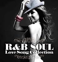 R&B: Soul 1