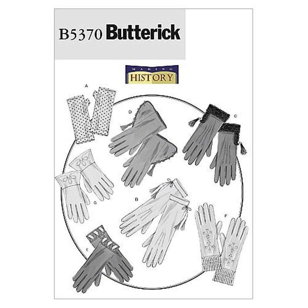 BUTTERICK PATTERNS B5370 Historical Gloves