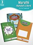 Nurture Marathi Language Learning Book for Kids | Practice Marathi Alphabet / Mulakshare, Words / Shabd Olakh, Barakhadi and Aksharlekhan | 3 to 7 Year Old Children | Pack of 3 Books