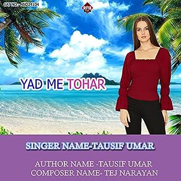 Yad Me Tohar