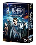 シャナラ・クロニクルズ〈セカンド・シーズン〉 DVD コンプリート・ボックス[DVD]