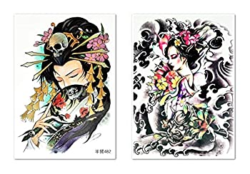 PARITA Big Tattoos 2 Sheets Girl Japanese Geisha Samurai Hannya Mask Temporary Tattoo for Men Women Body Art Tattoo Sticker 3D Style New Old School Fashion  11