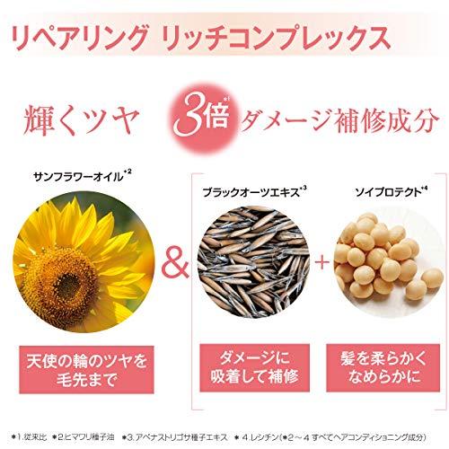 L'Occitane Aromachologie Heat Protective Control Mist, Fl Oz