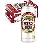 【ビール】キリン ラガービール[500ml×24本]