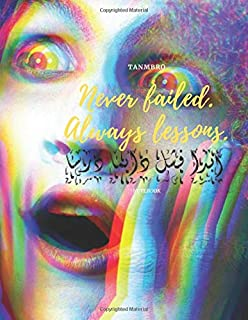 Never failed. Always lessons.NOTEBOOK: A diary of his shoe and a argument with a stimulating sentence 100 pages size 8.5x11