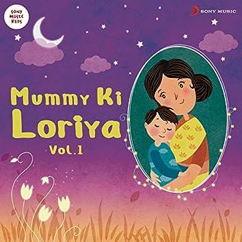 Mummy Ki Loriya, Vol. 1