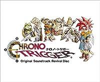 【メーカー特典あり】 Chrono Trigger Original Soundtrack Revival Disc 【映像付サントラ/Blu-ray...