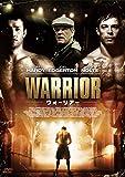 ウォーリアー [DVD] image