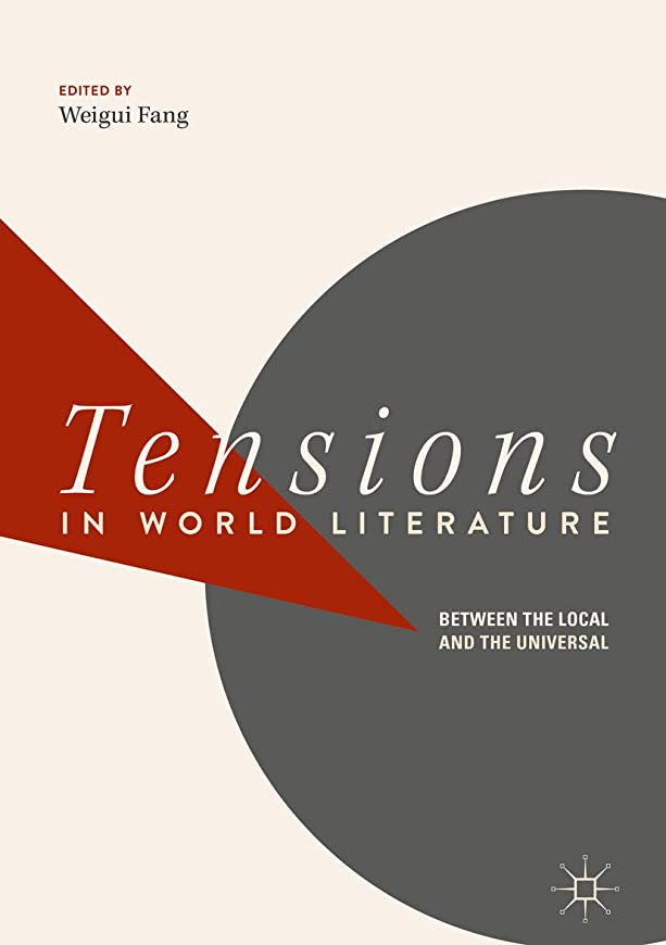 アクティブホスト変成器Tensions in World Literature: Between the Local and the Universal (English Edition)