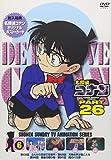 名探偵コナン PART26 Vol.6[ONBD-2197][DVD]