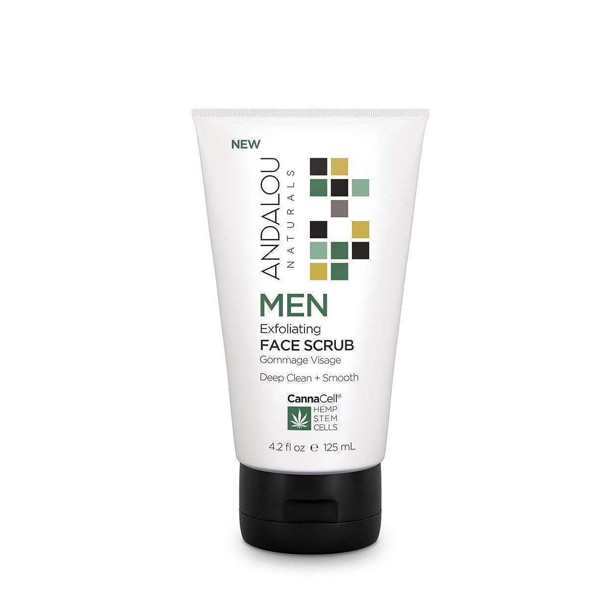 しばしば集中移植オーガニック ボタニカル 洗顔料 スクラブ洗顔 ナチュラル フルーツ幹細胞 ヘンプ幹細胞 「 MEN エクスフォリエーティングフェイススクラブ 」 ANDALOU naturals アンダルー ナチュラルズ