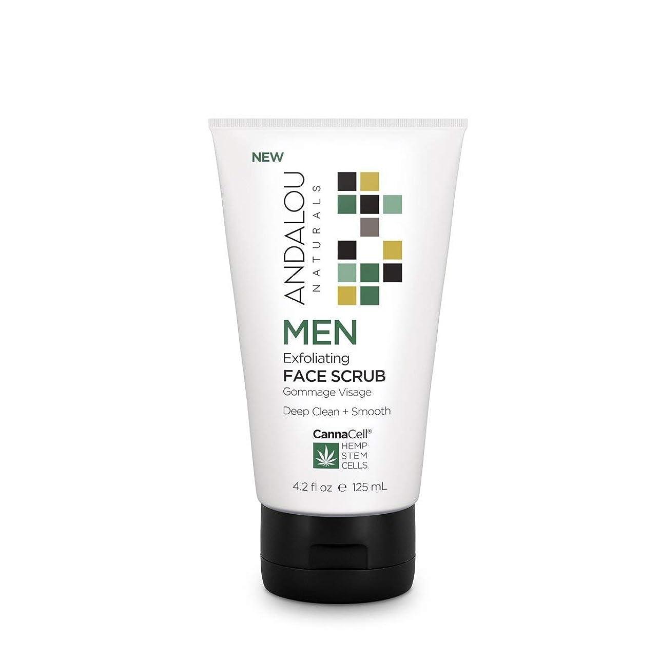 診断する格差ワゴンオーガニック ボタニカル 洗顔料 スクラブ洗顔 ナチュラル フルーツ幹細胞 ヘンプ幹細胞 「 MEN エクスフォリエーティングフェイススクラブ 」 ANDALOU naturals アンダルー ナチュラルズ